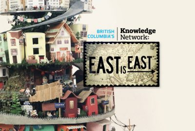 East-is-East-Poster-smaller1